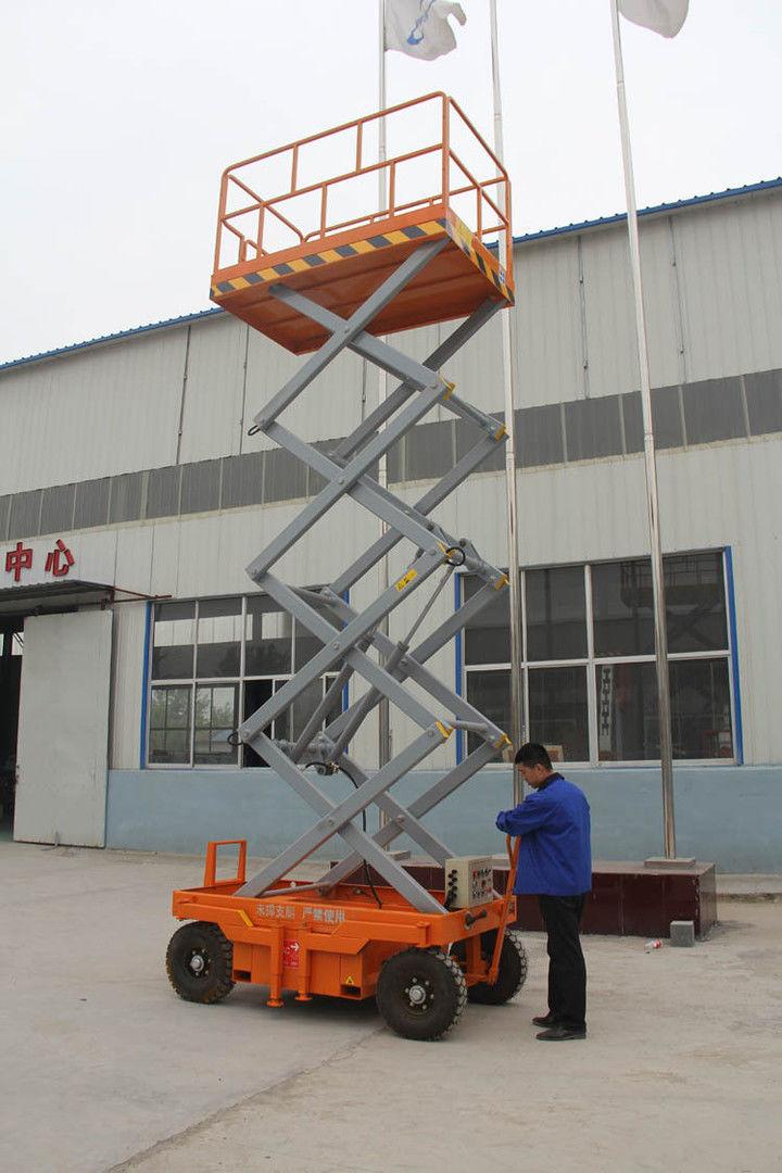 电驱动辅助行走式贝博APP体育官网平台4-18米