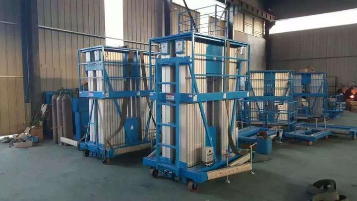四柱16米铝合金贝博APP体育官网机