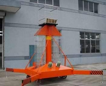 20-30米套缸式贝博APP体育官网机