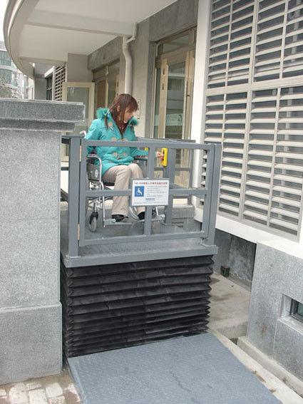 残疾人轮椅贝博APP体育官网电梯