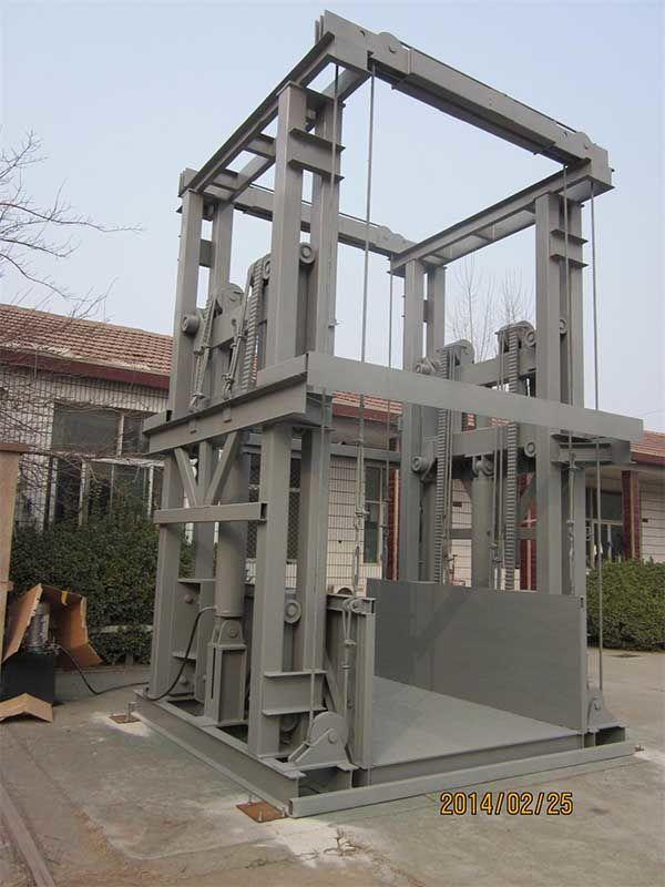 30吨大吨位BB平台 厂家订制