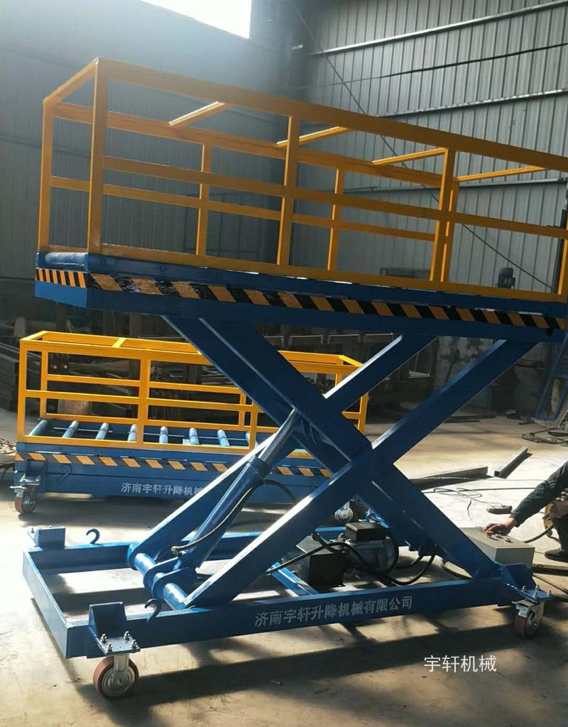 剪叉式移动装卸平台