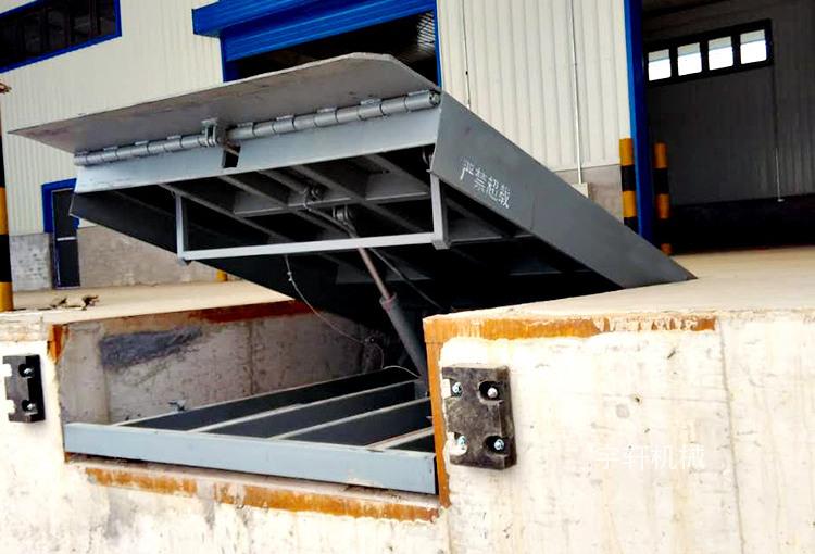 固定式液压装卸平台