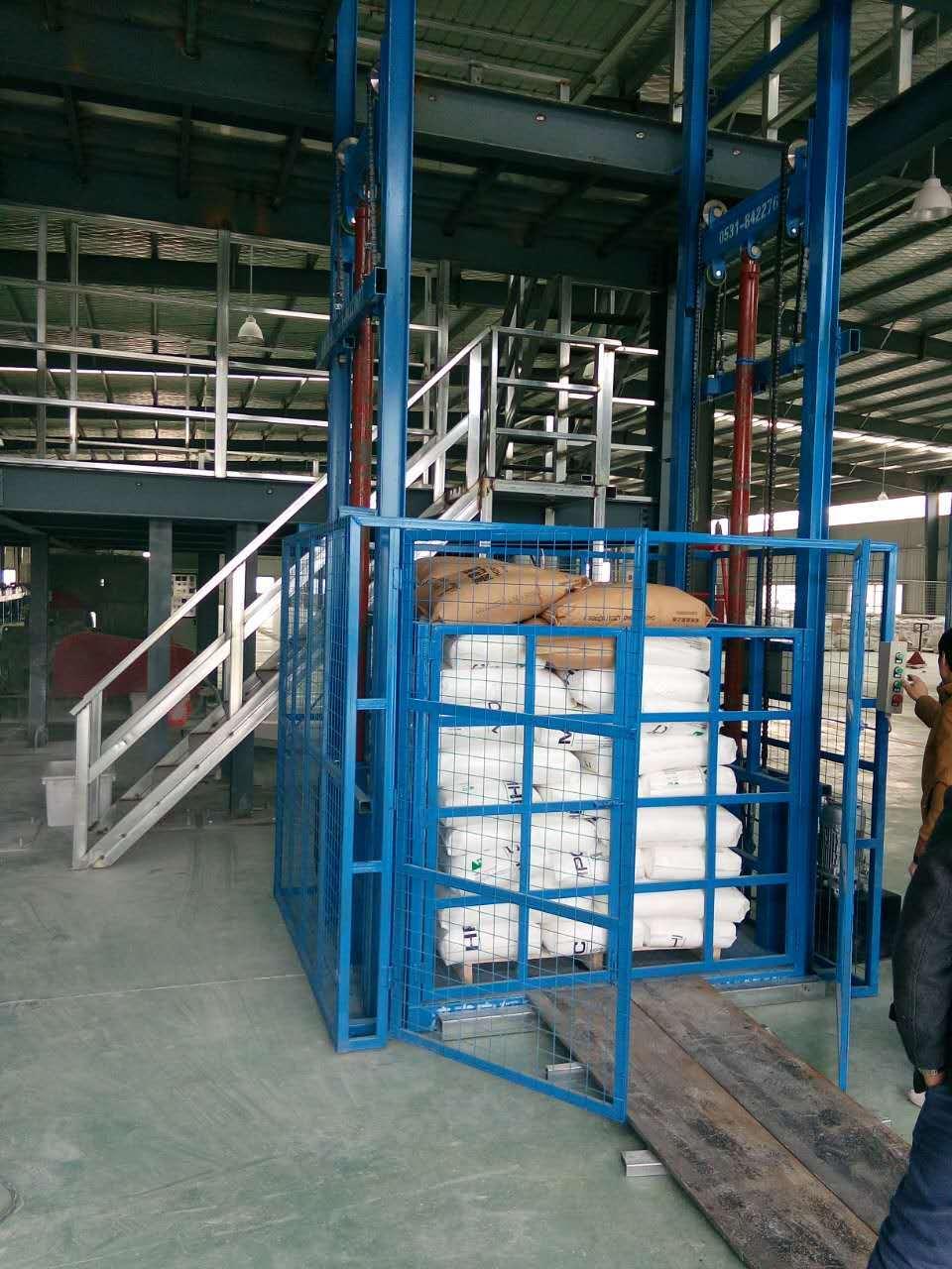 2吨导轨式贝博APP体育官网机